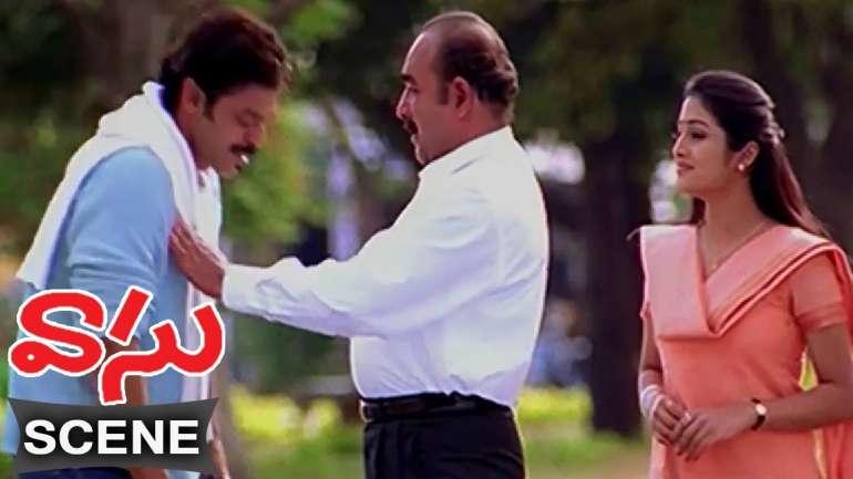 Watch Romantic Comedy Movie 'Vasu' Online at Aha OTT